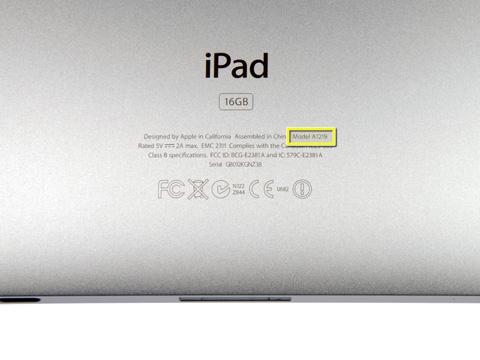 iPadmodel.jpg