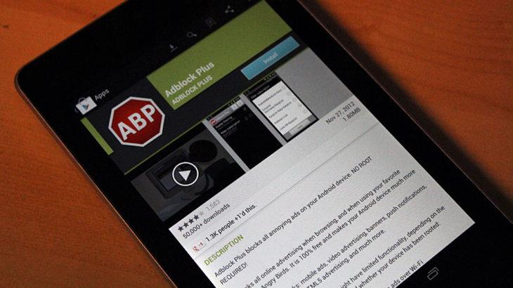 Как убрать рекламу в Android: приложение Adblock Plus