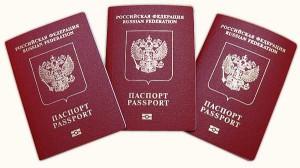 Где узнать о готовности загранпаспорта онлайн