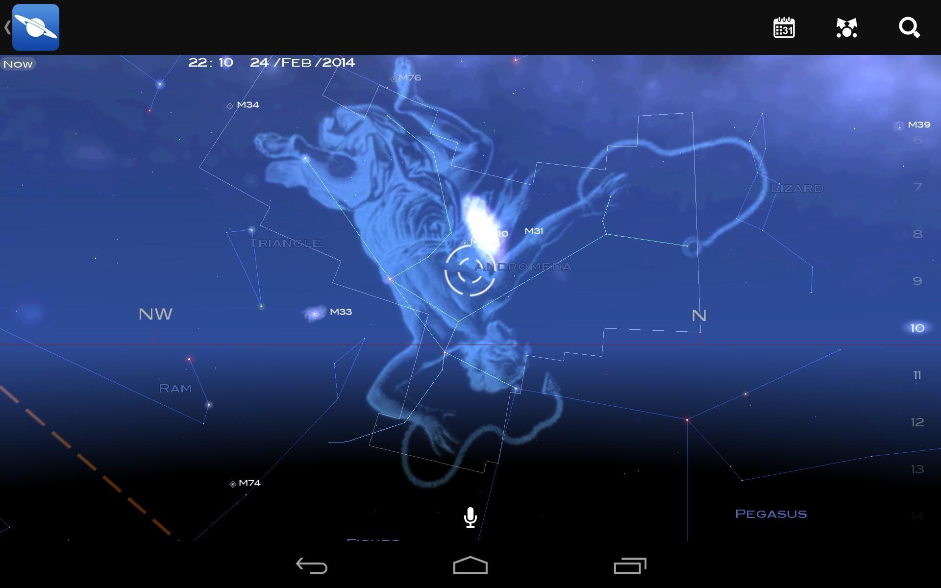 Программа-планетарий Star Chart для iPad