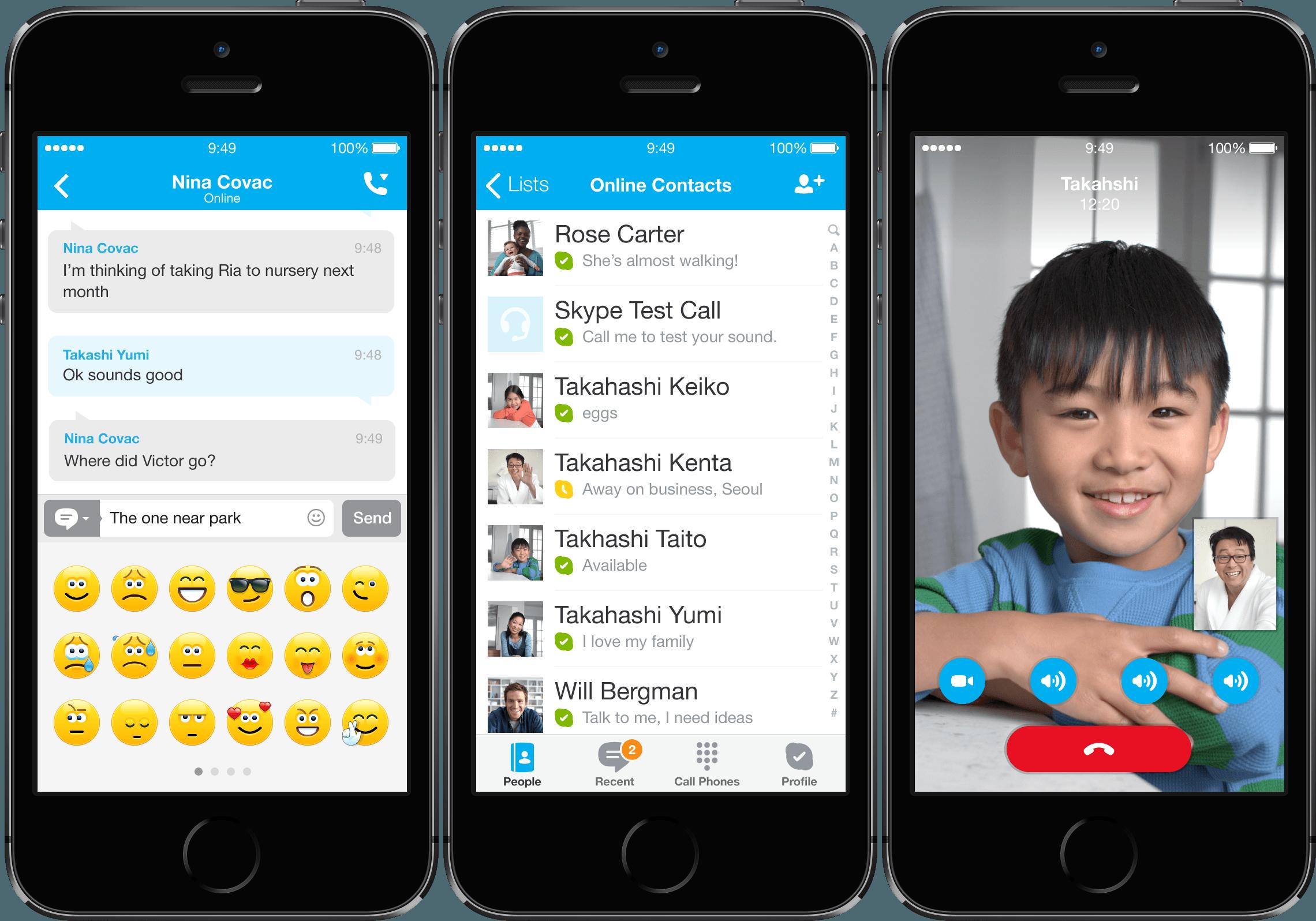 Как использовать Skype для iPhone