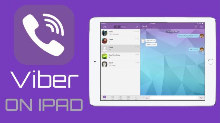 Viber для iPad: как скачать, настроить и использовать