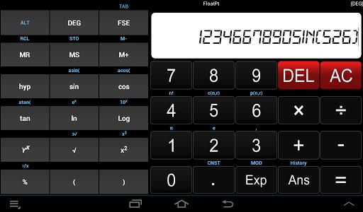 Скачать инженерный калькулятор на компьютер -- самый простой способ