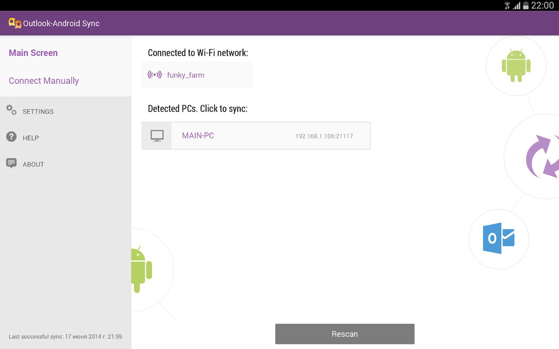 Синхронизация Android с ПК через USB-кабель