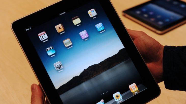 Как включить фотовспышку в iPad