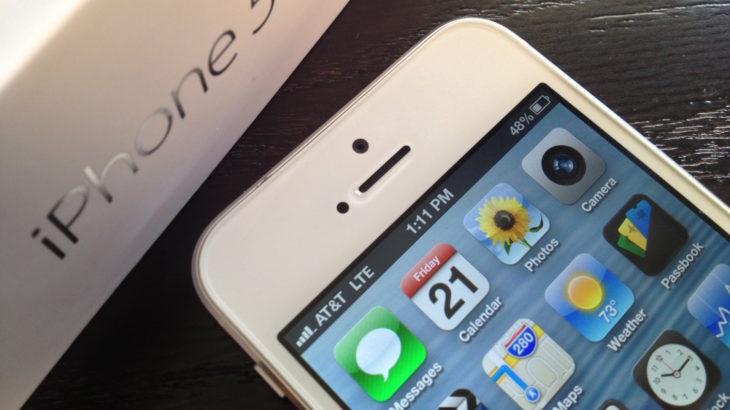 Как включить LTE в iPhone 5S в сетях МегаФон и МТС
