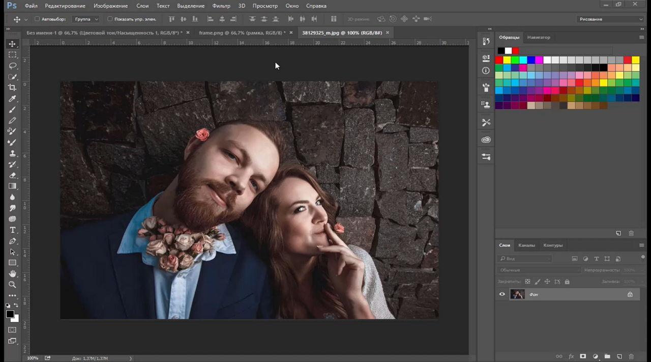 Создание фотокниги в Фотошопе