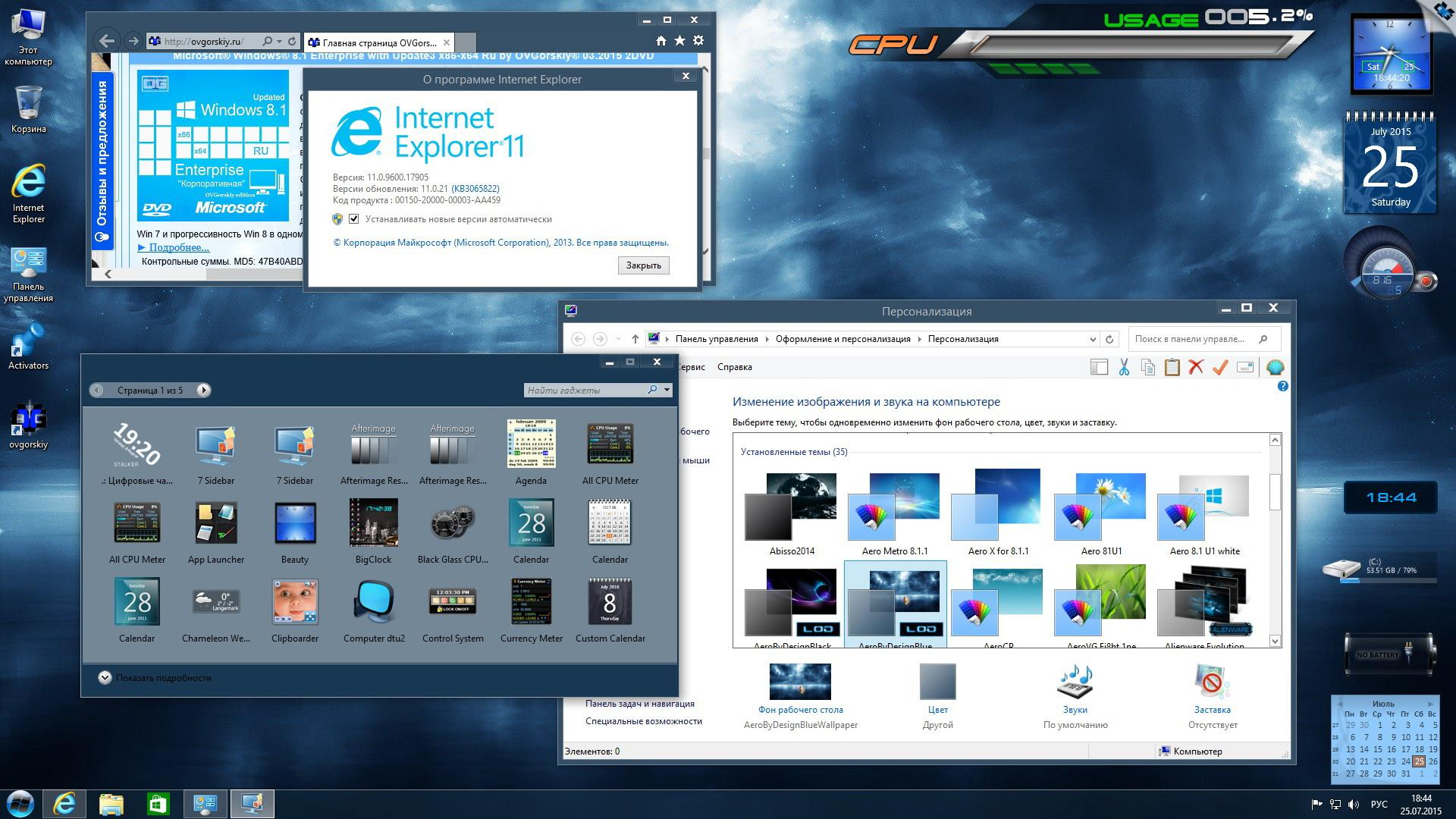 Как удалить программы в Windows 8? И где искать панель управления
