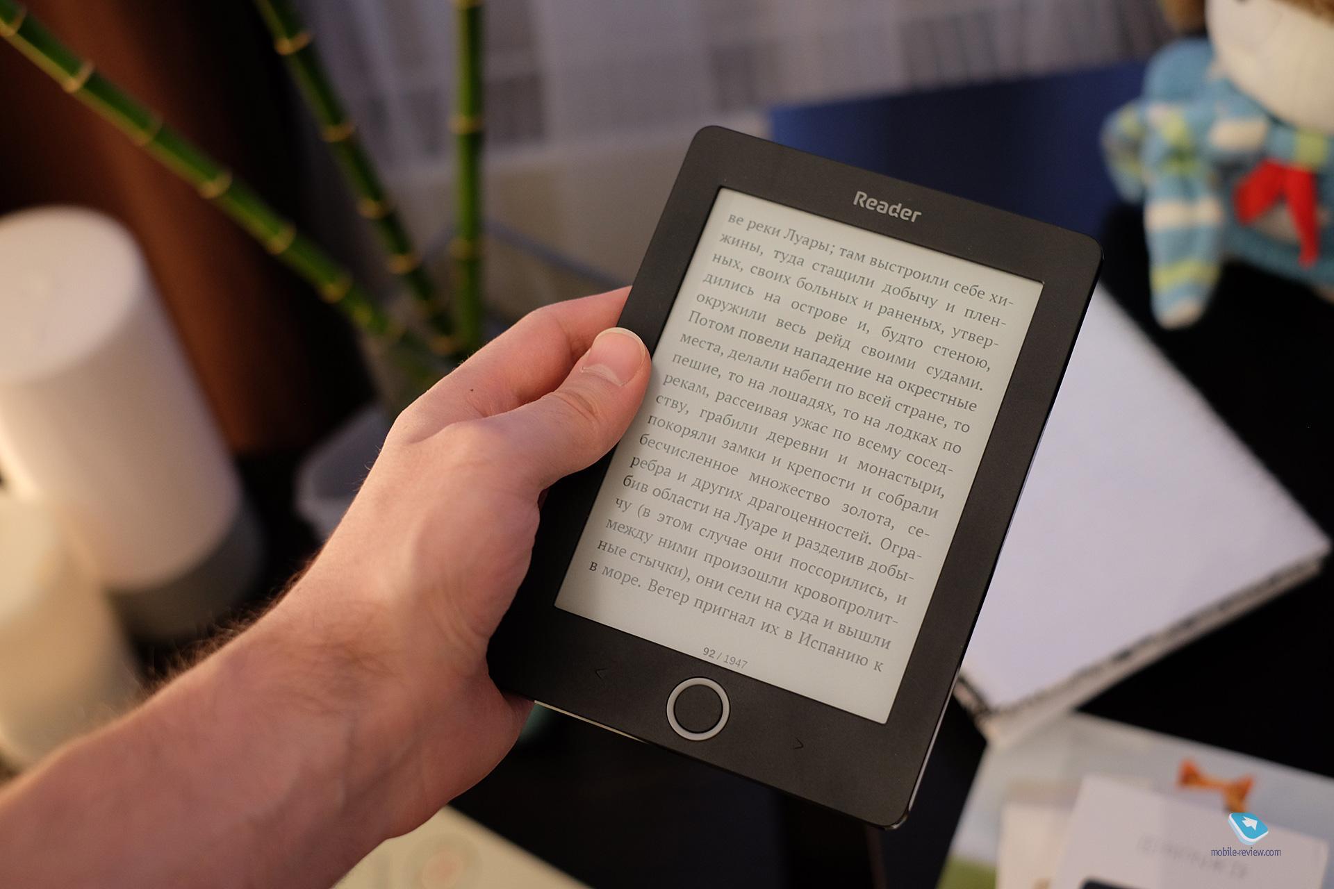 Имеет ли смысл покупать электронную книгу сегодня?