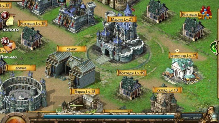 Впечатления от игры Империя: Битва Героев (Андроид)