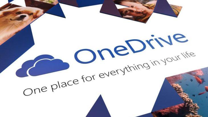 Как я получил бесплатно 100 ГБ в облаке OneDrive