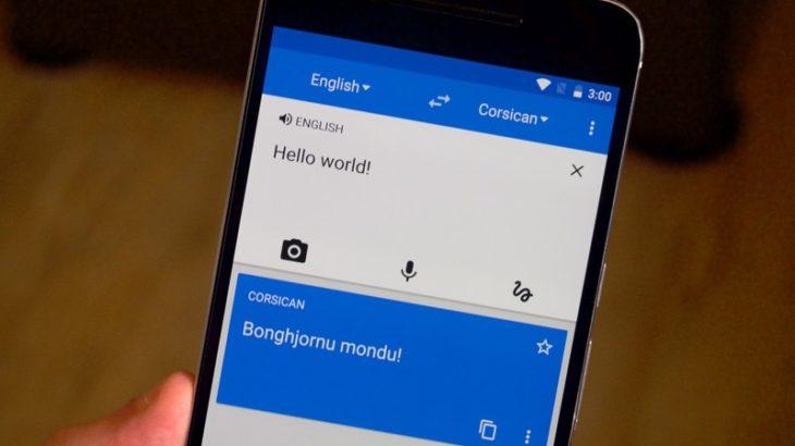 Выбираем лучший переводчик для Android