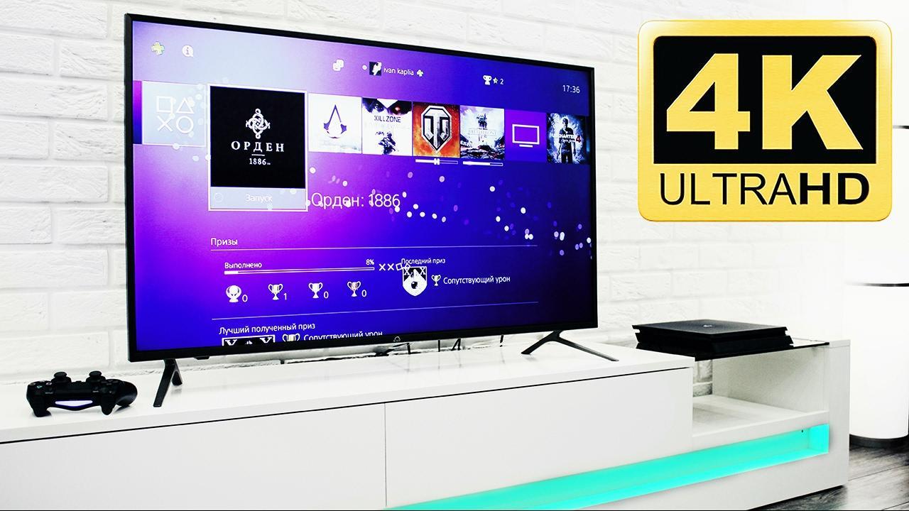 Почему покупка 4К телевизора сегодня – это выброшенные деньги