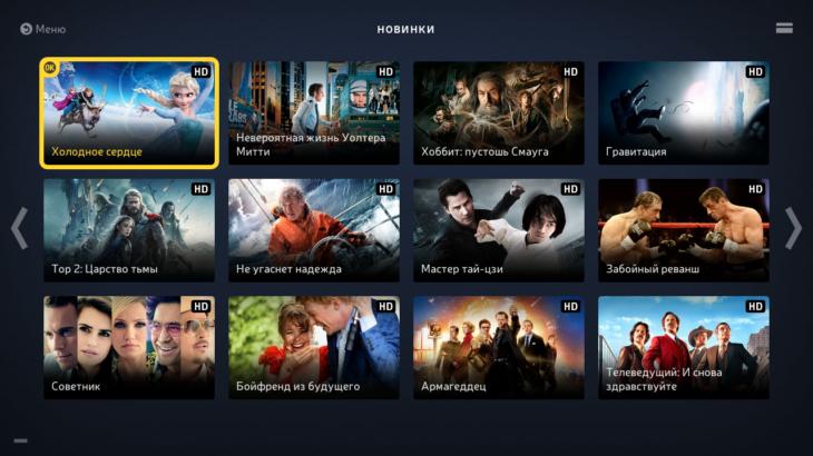 Фильмы в Ultra HD можно посмотреть в онлайн-кинотеатре «Аййо»