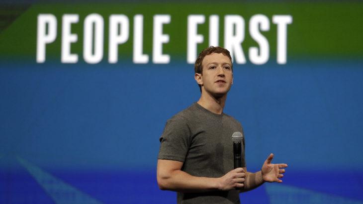 Facebook изменил политику конфиденциальности