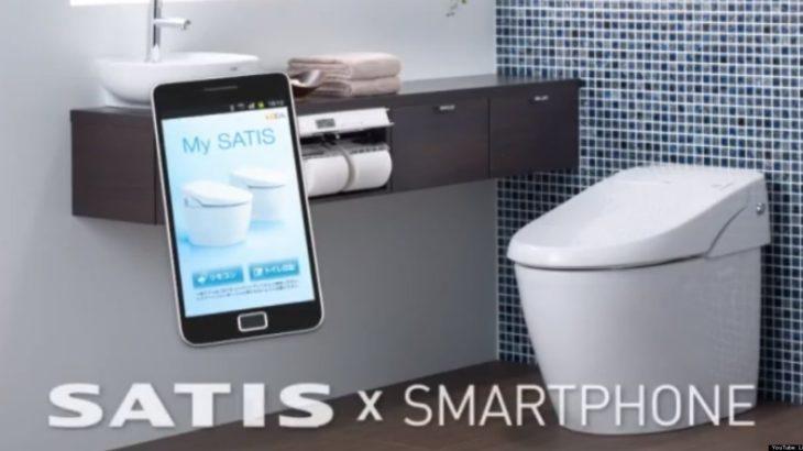 Туалет, управляемый со смартфона и документирующий ваши «большие дела», скоро появится в Японии
