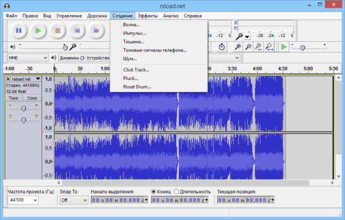 Как обрезать песню на компьютере: Audacity способна не только на это