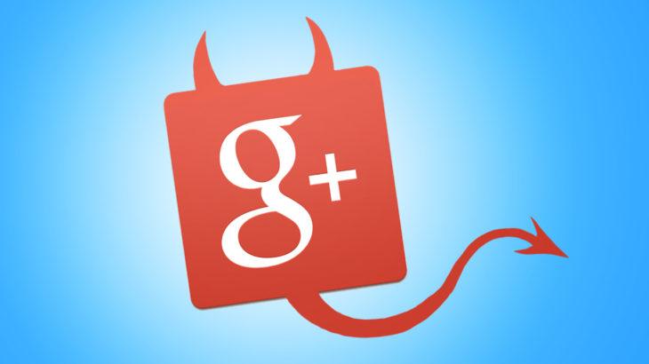 Как убрать тесную связь между Google+ и другими продуктами Google