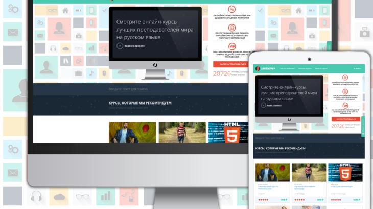 Трое гомельчан основали стартап, продающий курсы в интернете