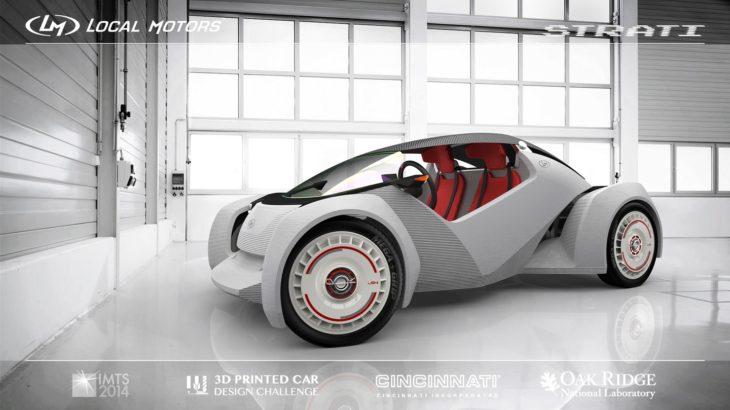 Электромобиль, напечатанный на 3D-принтере
