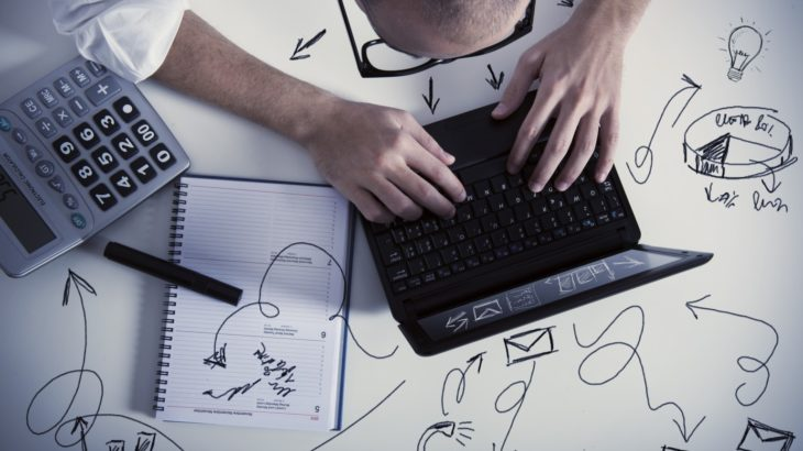 Как мы будем работать в 21 веке
