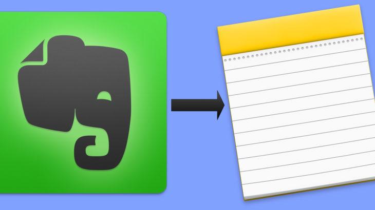 Как лучше делать заметки: Evernote, простой текст или ручка и бумага?
