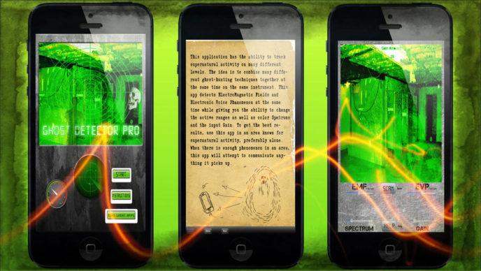Как «поймать» призрака при помощи смартфона