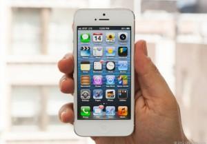 Как выглядит пятый айфон