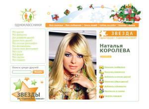 Как восстановить сообщения в Одноклассниках: решение проблемы