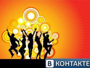 Как скачать музыку Вконтакте на Андроид бесплатно
