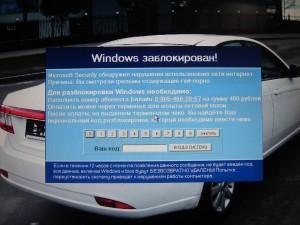 Примеры того, как убрать рекламный баннер с компьютера