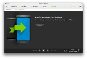 Синхронизируем iPhone с HTC One при помощи HTC Sync Manager