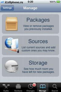 Как установить PPhelper на iPad
