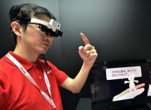 Ответ Docomo на Google Glass — переводчик в режиме реального времени у вас на носу