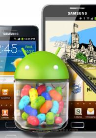 Android 4.1.2 Jelly Bean для Galaxy S II и Note выйдет в январе