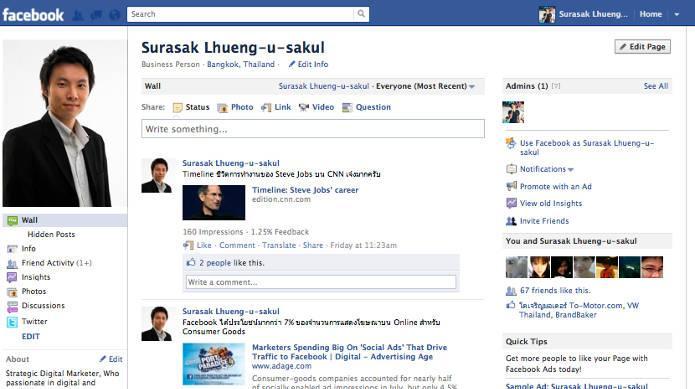 Теперь публикации пользователей Facebook будут видны только их друзьям