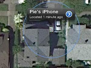 Как найти потерянный iPhone: Final Shout поможет нам в этом