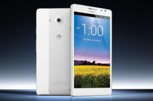 Huawei анонсировал смартфон с огромным экраном в 6,1 дюйм