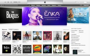 Как синхронизировать музыку в iTunes, а также передавать другую информацию в телефон?