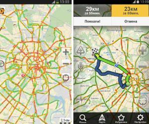 Лучшие программы на Android для путешествия