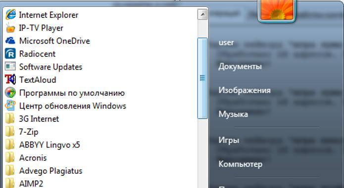 Как настроить меню Пуск в Windows 7