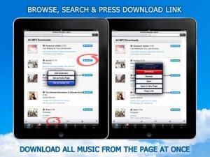 Как скачать музыку на iPad