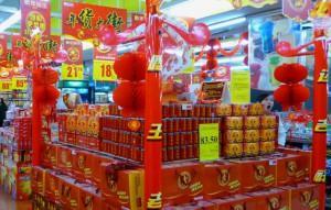 Китайская интернет компания смогла взлететь до уровня продаж в 3 млрд. долларов в день