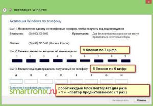 Купить ключ активации Windows 8