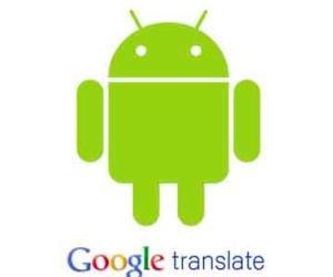 Лучший оффлайн-словарь для Android от Google