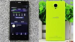 Топ-5 самых ожидаемых китайских телефонов: Лето 2013
