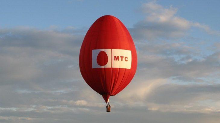 Ноль без границ от МТС: как подключить