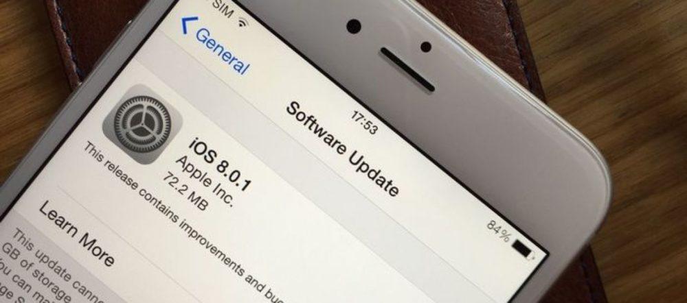 Сбой в iOS 8: «Сброс всех настроек» удаляет все файлы из облачного хранилища iCloud