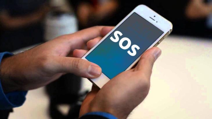 Использование смартфона в экстренных ситуациях