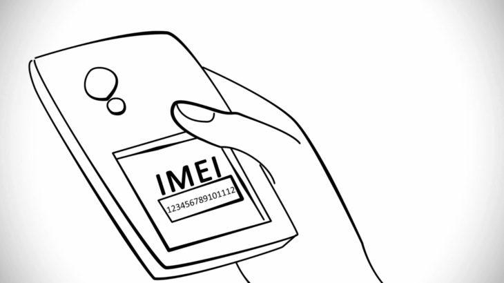 Как найти телефон по IMEI: инструкция для Android и iPhone